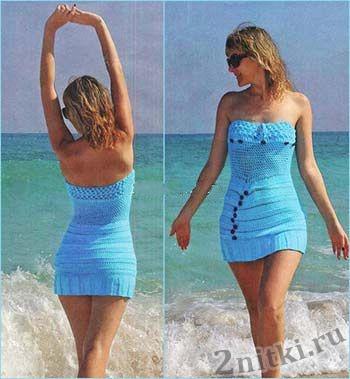 Пляжный сарафан лазурного цвета