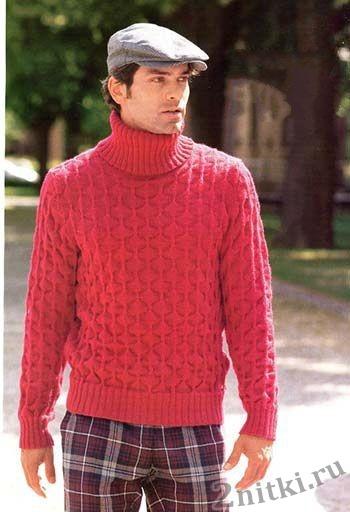 Яркий мужской свитер