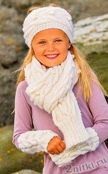 Модный комплект: повязка, шарф и митенки