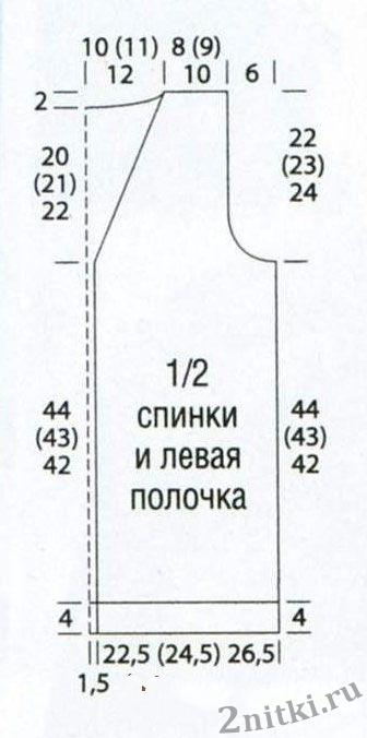 zhilet_vk
