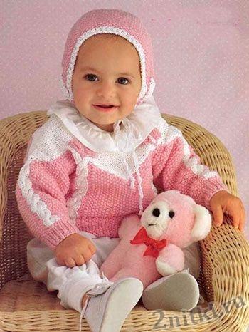 Пуловер и шапочка нежно-розового цвета