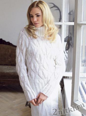 """Белоснежный пуловер с узором """"Листья"""""""