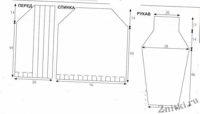 Muzhskoi-kardigan-na-pugovitsah-vyikroyka