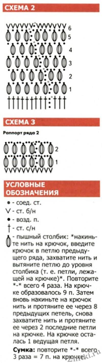 seri-komplekt2