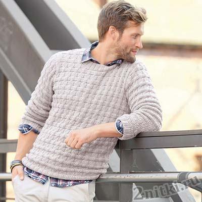 Мужской пуловер бежевого цвета