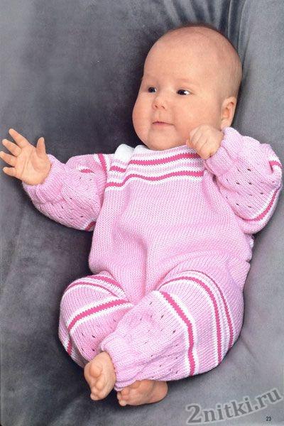 Ярко-розовый комбинезон для малышки