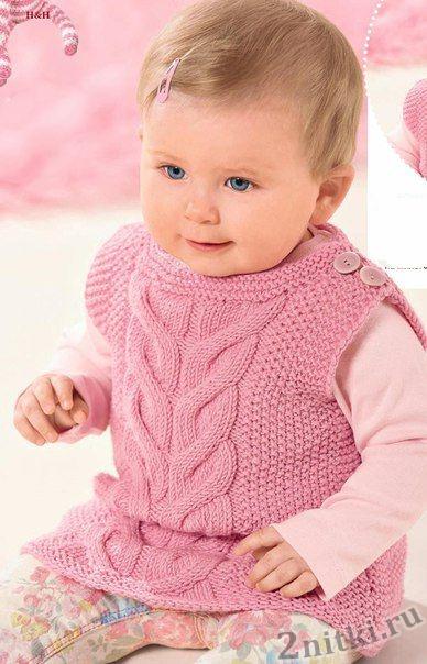 Розовый жилет для малышки