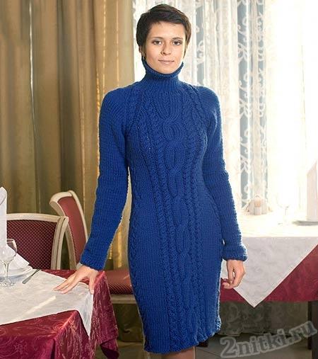 синее платье спицами две нитки