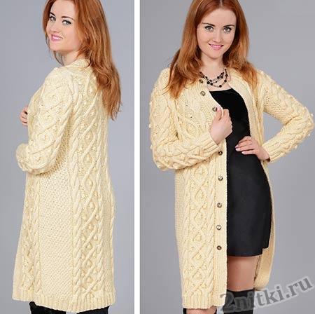 Пальто молочного цвета